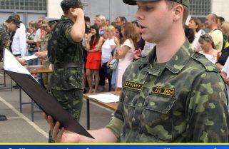 У 2017 році на військову службу за призовом можуть бути призвані особи офіцерського складу віком до 43 років