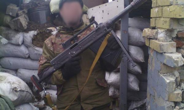 З'явилось фото нового ручного гранатомета