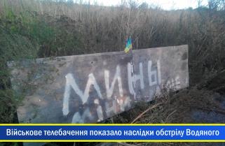 Військове телебачення показало наслідки обстрілу селища Водяне поблизу Маріуполя