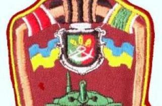17 окрема танкова бригада