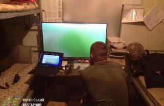 Звіт по закупівлі широкоформатного монітору для одного з підрозділів, що зараз в зоні проведення військової операції на Донбасі