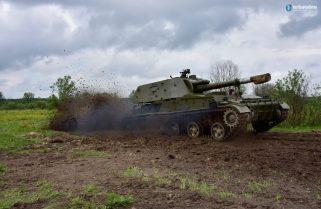 """ДП """"Укроборонпром"""" показав як проходить випробування відновлених САУ 2С1 та 2С3"""