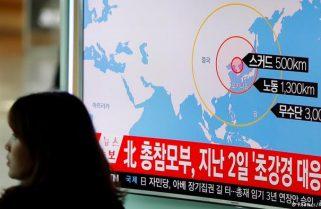 Північна Корея знову запустила балістичну ракету в бік Японії