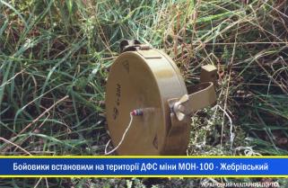Жебрівський повідомив про замінування російсько-терористичними військами території Донецької фільтраційної станції