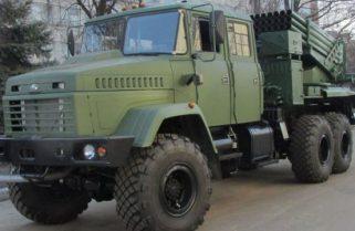 """Нова українську реактивну систему залпового вогню """"Верба"""" покажуть в найближчі місяці"""