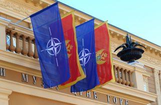 Сенат США ратифікував угоду про вступ Чорногорії до НАТО