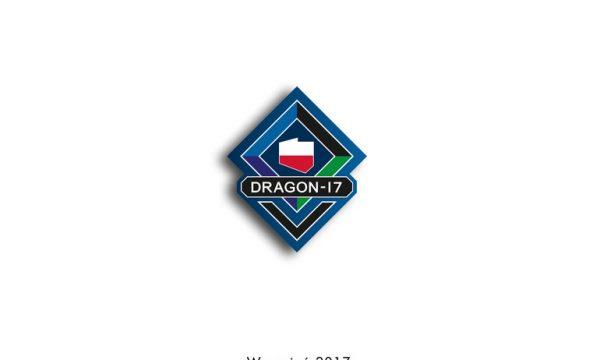 """У Польші розпочались найбільші військові навчання """"Dragon-17"""""""