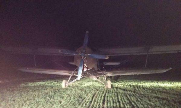 На Буковині прикордонники викрили Ан-2 з «перебитим» бортовим номером