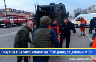 За офіційними даними в наслідок вибухів на військовому арсеналі одна людина зазнала поранень.