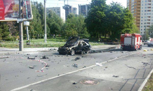 Вибух в центрі Києва забрав життя командира спецпідрозділу Головного управління розвідки