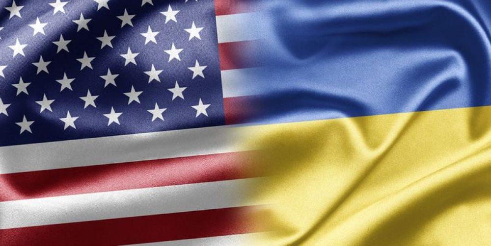 Більш детально про нову оборонну допомогу Україні