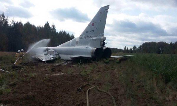 Розбився бомбардувальник російських військ Ту-22М3