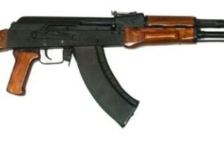 5,45 мм. автомат Калашнікова АК-74