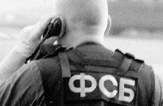 Абхазію і Південну Осетію 5 років охоронятиме ФСБ
