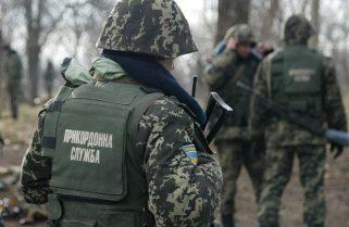 На Сумщині зникло два офіцера прикордонної служби