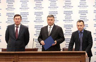 Генеральною прокуратурою України спільно з Національною поліцією викрито масштабні факти ухилення від сплати податків «Мегаполіс-Україна»