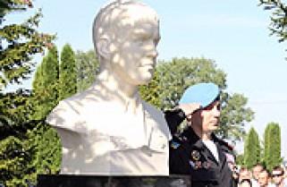 У Тернополі відкрили пам'ятник загиблому миротворцю