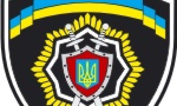 Міністерство внутрішніх справ