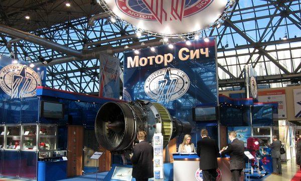 """СБУ розслідує продаж контрольного пакета """"Мотор Січі"""" та домоглася арешту судом 41% акцій підприємства"""