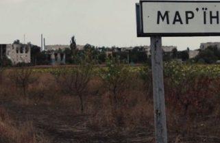 Бойовики обстріляли Мар'їнку.