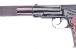 9 мм. пістолет безшумний ПБ