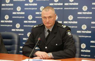 В Україні створено Поліцейську академію Національної поліції України