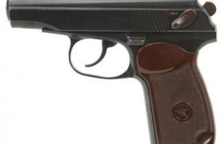 9 мм. пістолет Макарова ПМ