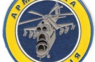 Армійська авіація