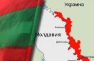 Миротворчу місію у Придністров'ї віддадуть під юрисдикцію ОБСЄ