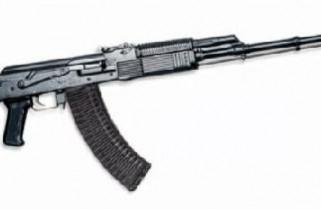РПК-74
