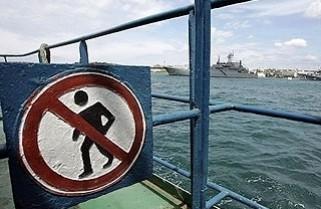 Російські моряки затримали українських судових виконавців
