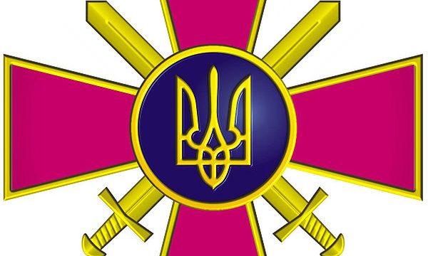 Сухопутні війська Збройних Сил України