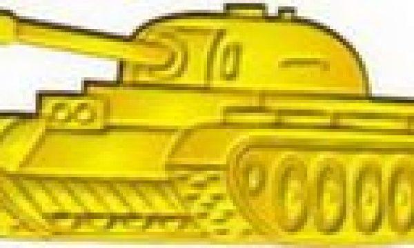 Танкові та механізовані війська України