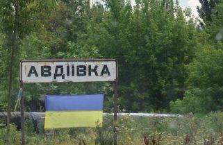 Бойовики обстріляли Авдіївку, снаряди влучили в будинки цивільних.