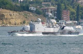 "U-153 Ракетний катер ""Прилуки"""