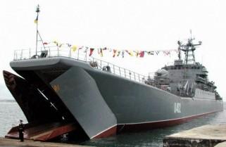 """U-402 Великий десантний корабель """"Костянтин Ольшанський"""""""