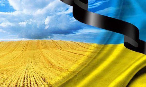 Під час учорашніх боїв на Донбасі за минулу добу загинуло двоє наших захисників.