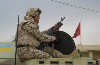 Війна в Іраку