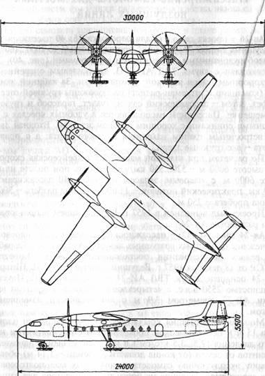 альбом фидерных схем самолета ан 26
