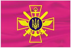 Прапор Генерального Штабу ЗСУ