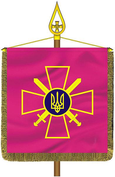 Штандарт командувача Сухопутних Выйськ ЗСУ