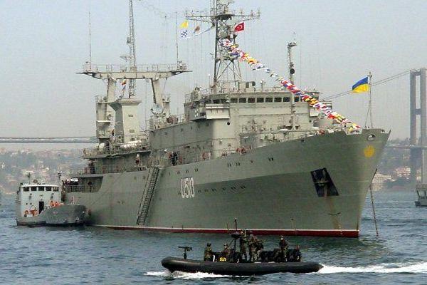 U-510 Корабель управління