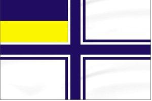 Військово-морський прапор ЗСУ